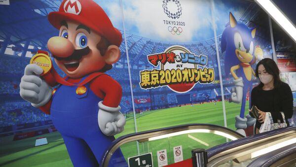Nintendo Müzesi 2024'te açılıyor - Sputnik Türkiye