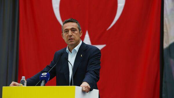 Ali Koç - Sputnik Türkiye