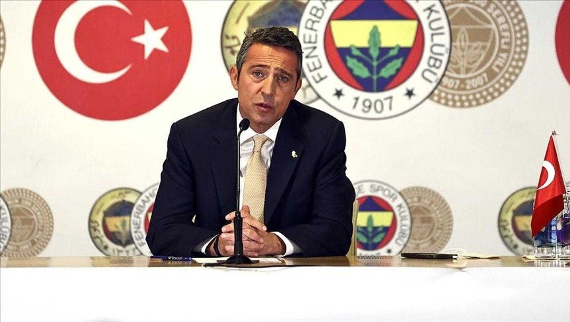 Ali Koç - Sputnik Türkiye, 1920, 31.07.2021