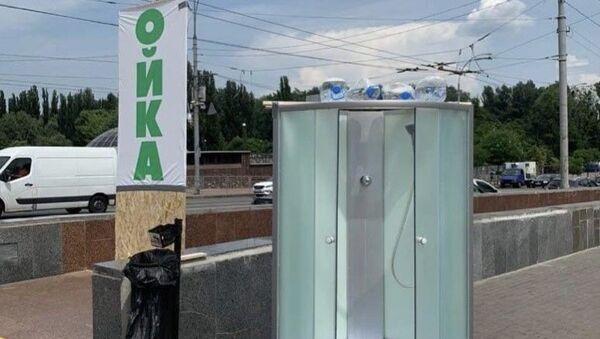 Ukrayna'da aşırı sıcaklara karşı sokaklara seyyar duşakabinler kuruldu - Sputnik Türkiye