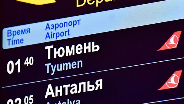 Türkiye- Antalya- Rus turist - Sputnik Türkiye