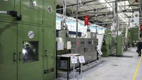 Makine ve Kimya Endüstrisi Anonim Şirketi  - Sputnik Türkiye
