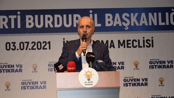 AK Parti Genel Başkanvekili Numan Kurtulmuş - Sputnik Türkiye