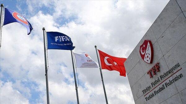 Türkiye Futbol Federasyonu - Sputnik Türkiye