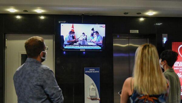 Ankara Büyükşehir Belediyesi'ne ait ABB TV, Youtube Kanalı ve sosyal medya hesapları üzerinden canlı yayınlanan ihaleler - Sputnik Türkiye