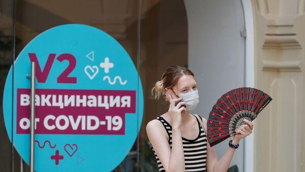 Moskova- Koronavirüs  - Sputnik Türkiye