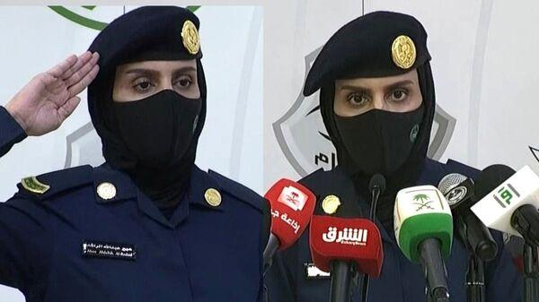 Suudi Arabistan'da bir ilk: Kadın asker, hac hakkında basın toplantısı düzenledi  - Sputnik Türkiye