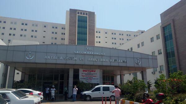 Antalya Eğitim ve Araştırma Hastanesi - Sputnik Türkiye
