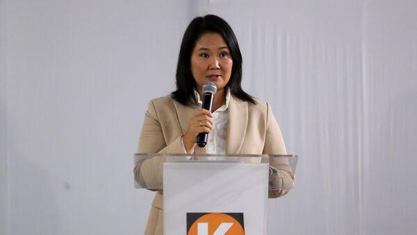 Keiko Fuijomori - Sputnik Türkiye