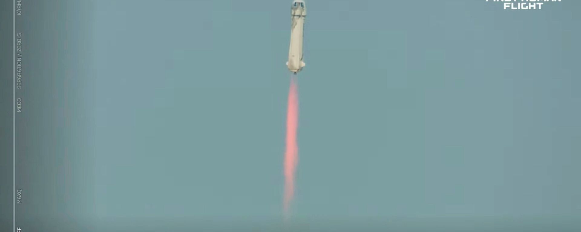 Amazon'un kurucusu Jeff Bezos, sahibi olduğu uzay araştırmaları şirketi Blue Origin roketi ile roketi ile bugün uzaya fırlatıldı. - Sputnik Türkiye, 1920, 20.07.2021
