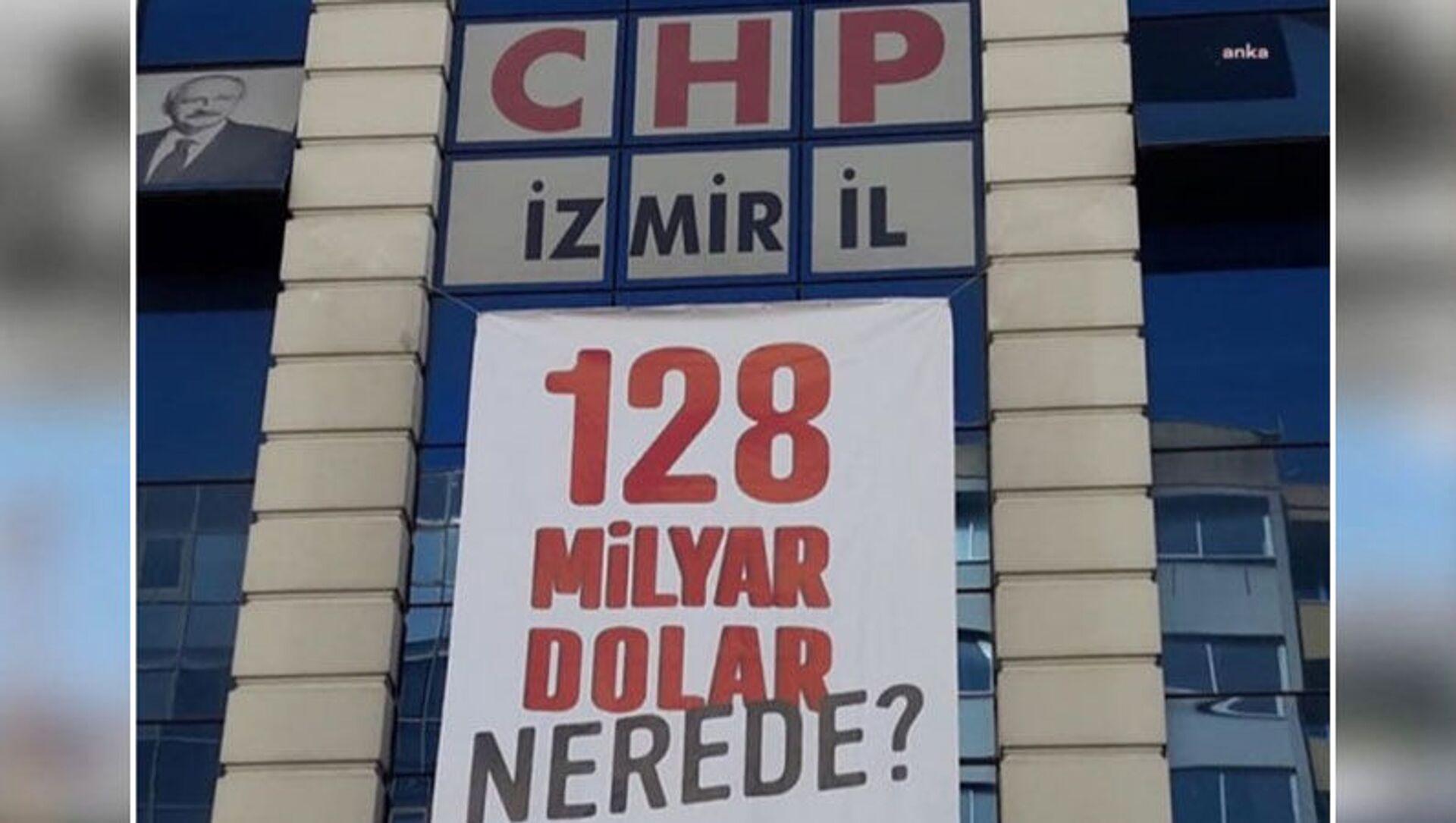 128 milyar dolar nerede - Sputnik Türkiye, 1920, 29.07.2021