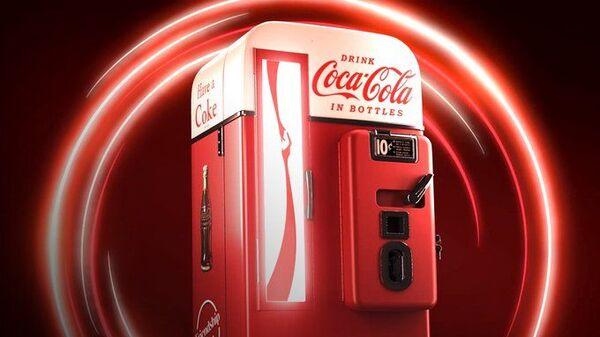 Coca-Cola NFT - Sputnik Türkiye