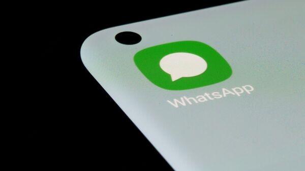 WhatsApp - logo - Sputnik Türkiye