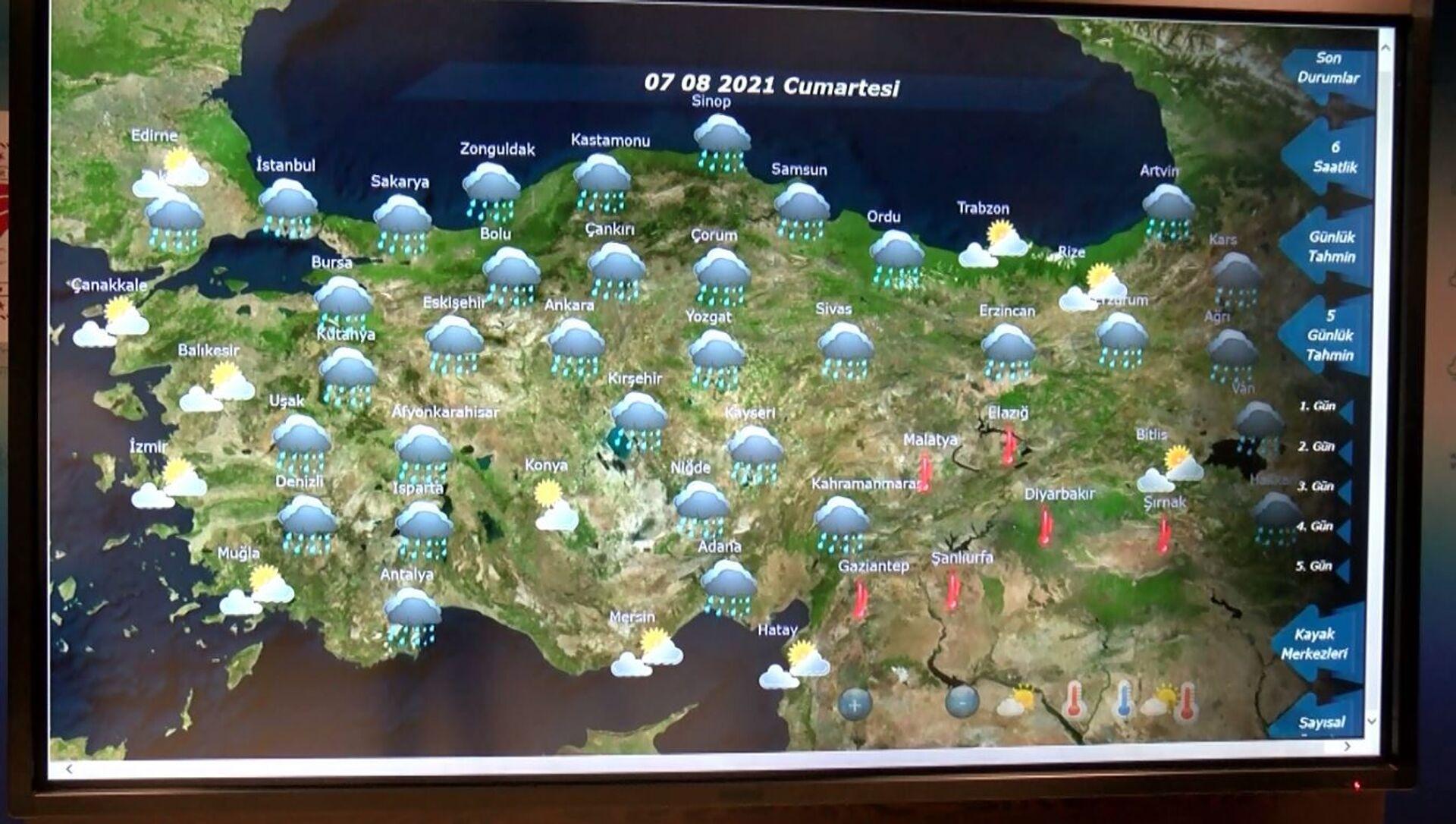 Meteoroloji'den Antalya ve çevresi için yağış tahmini - Sputnik Türkiye, 1920, 04.08.2021