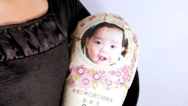 Japonya - pirinç bebek - Sputnik Türkiye