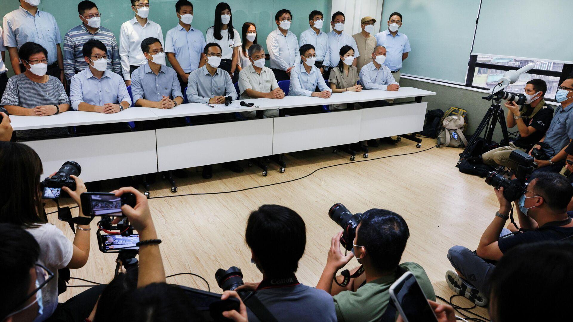 Hong Kong öğretmenler sendikası - Sputnik Türkiye, 1920, 11.08.2021