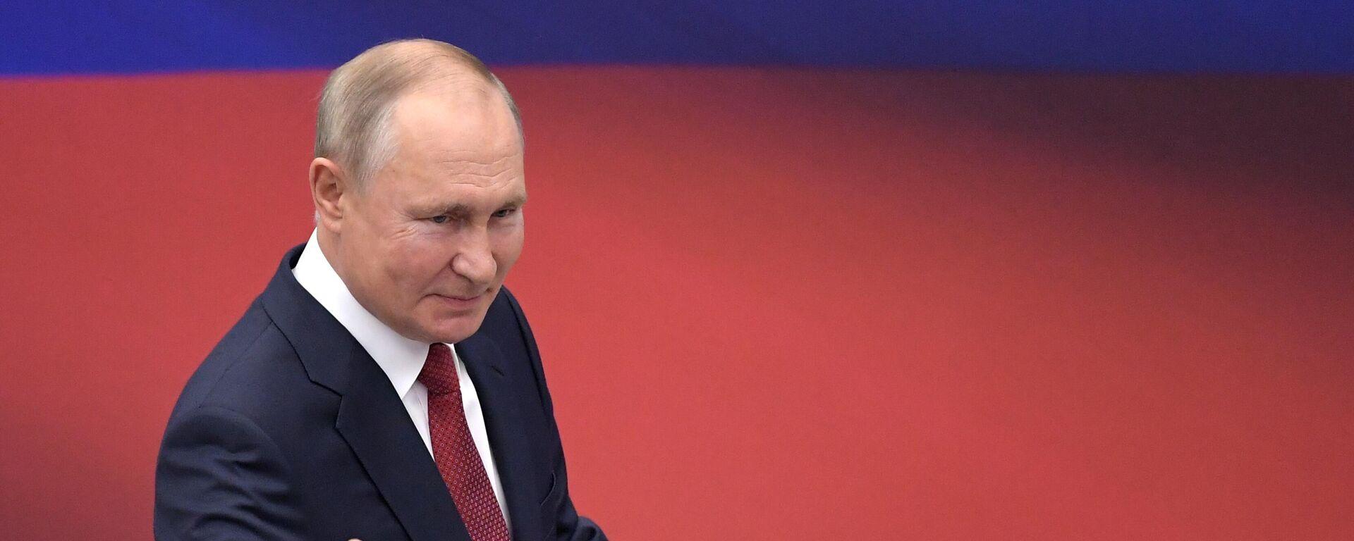 Vladimir Putin - Sputnik Türkiye, 1920, 16.09.2021