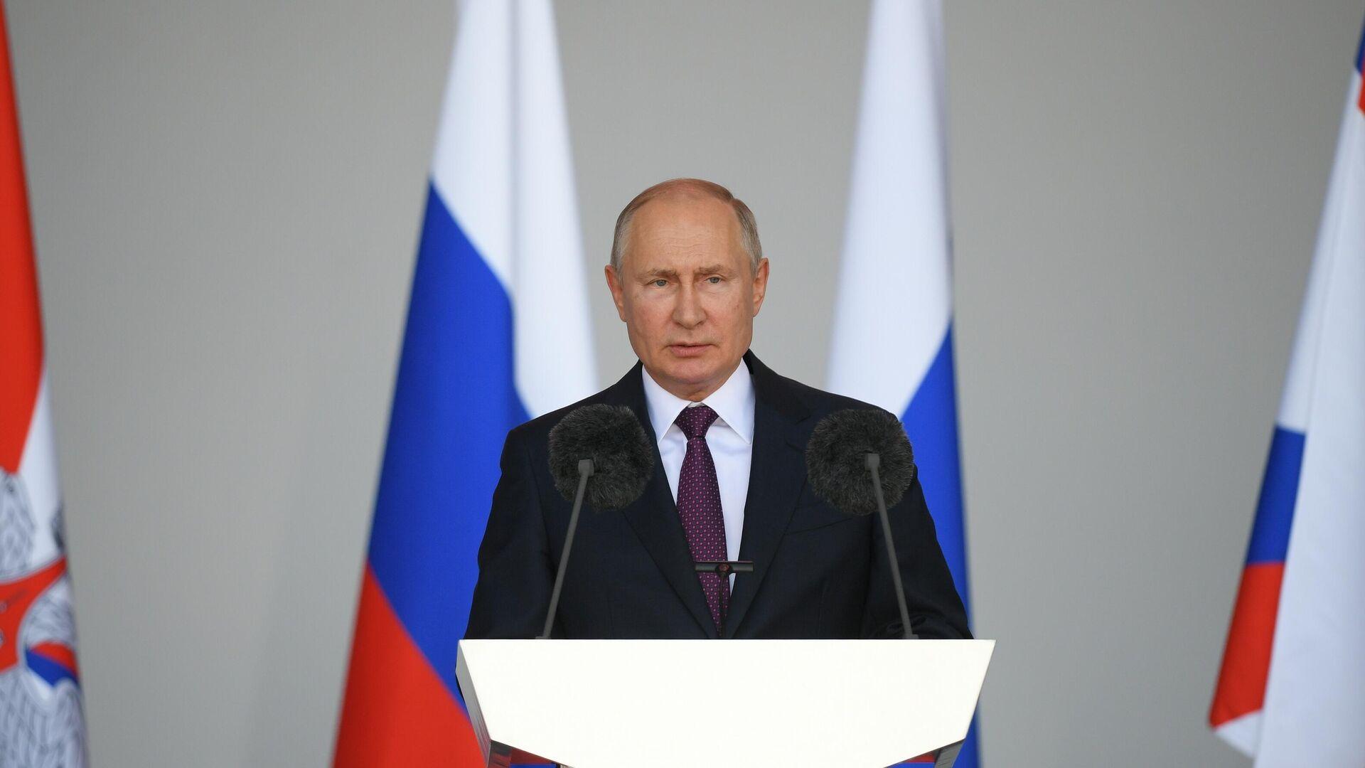 Vladimir Putin - Sputnik Türkiye, 1920, 10.09.2021