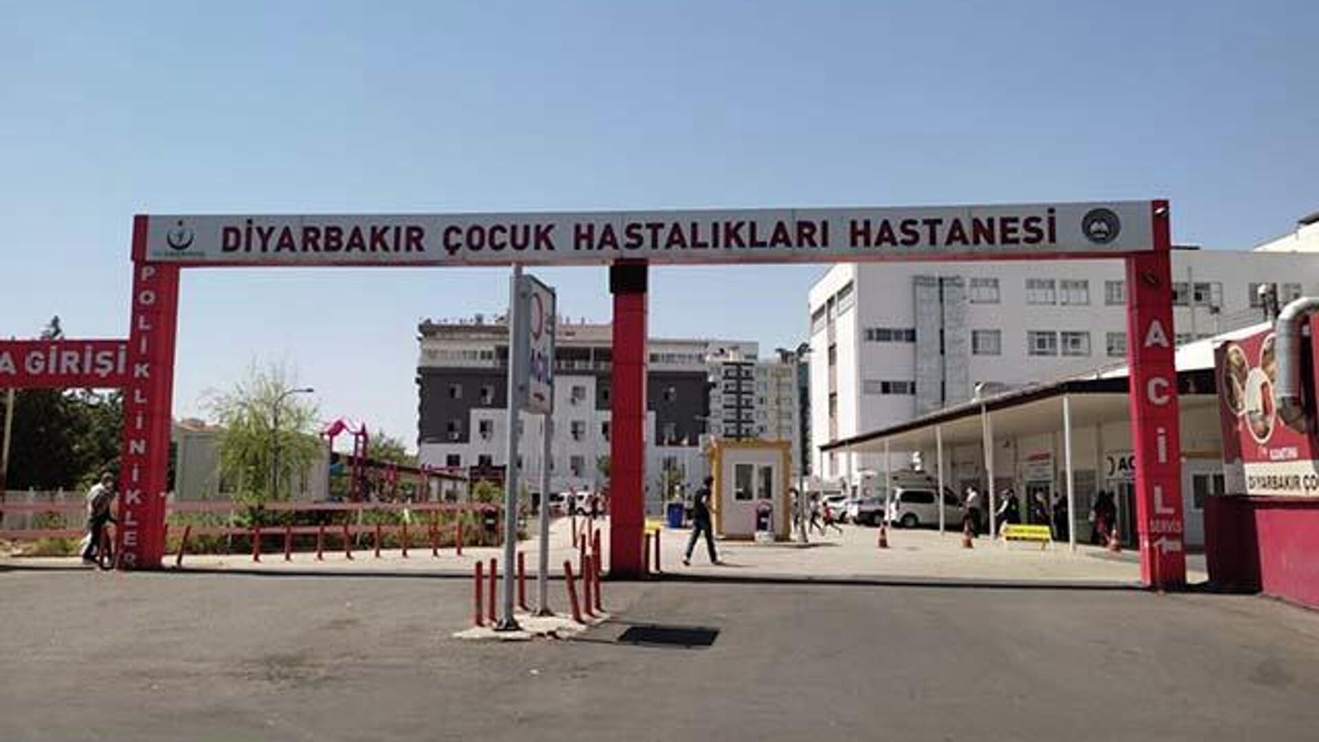 Diyarbakır Çocuk Hastalıkları Hastanesi - Sputnik Türkiye, 1920, 24.08.2021