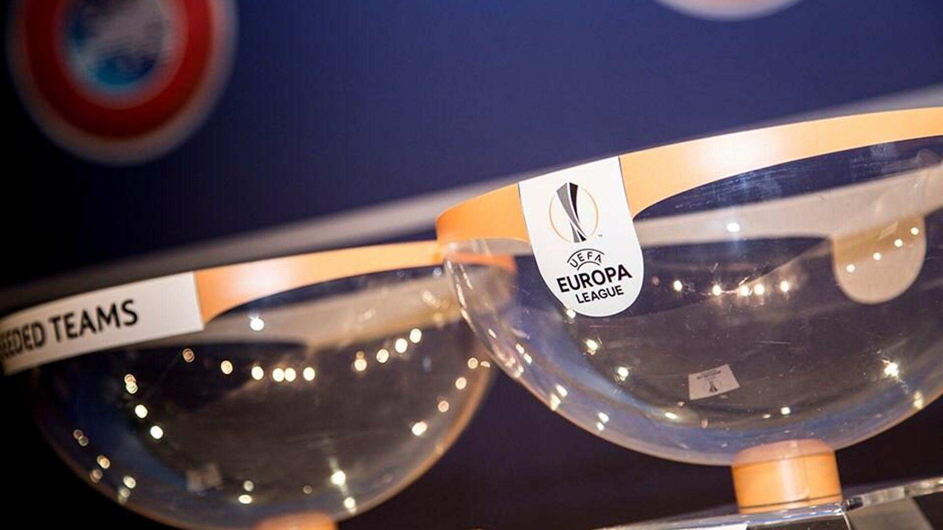 UEFA Avrupa Ligi - Sputnik Türkiye, 1920, 28.08.2021