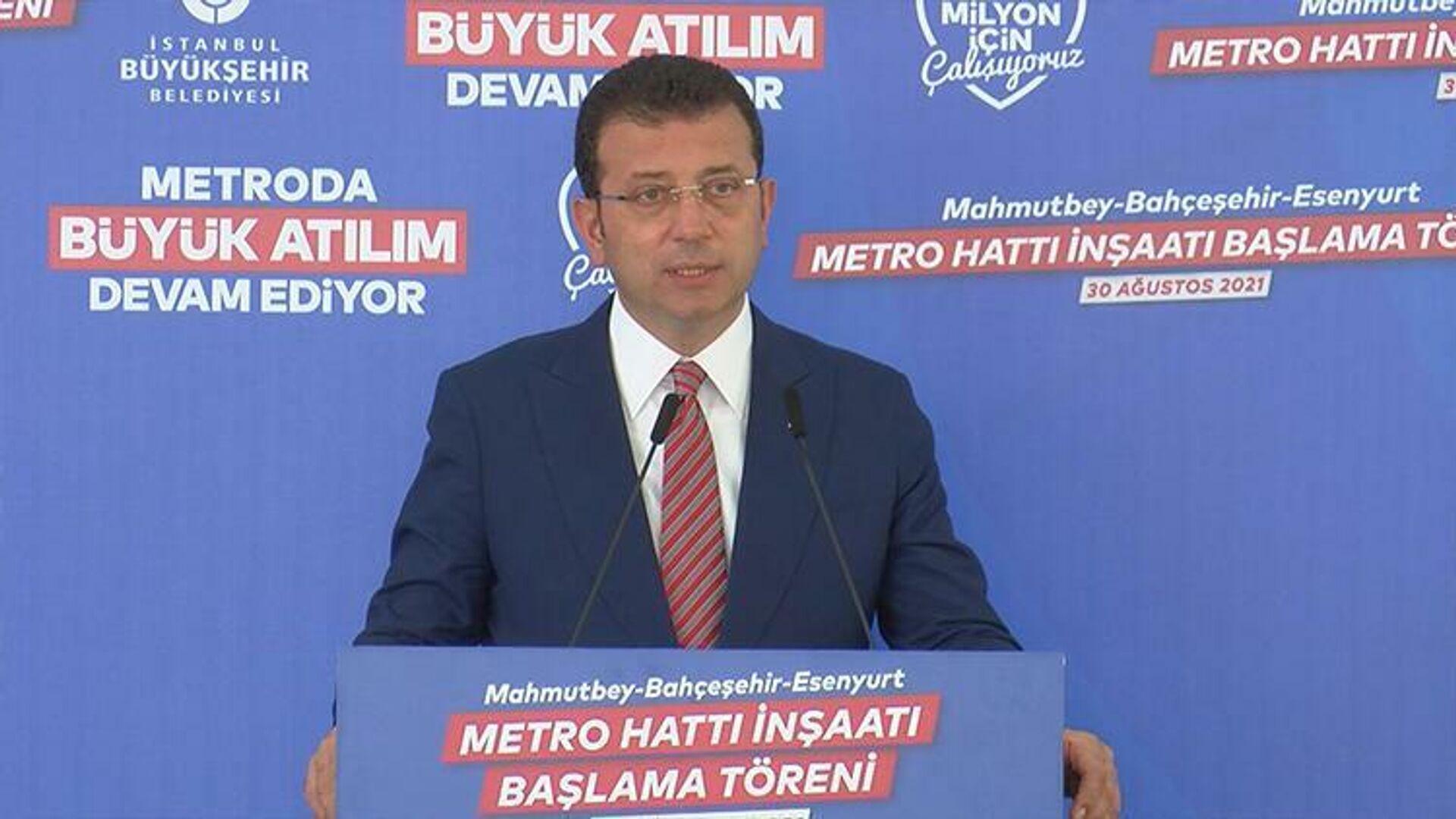 İmamoğlu: Bağcılar-Esenyurt Metro Hattı günlük 1 buçuk milyona yakın yolcuya hizmet edecek - Sputnik Türkiye, 1920, 30.08.2021