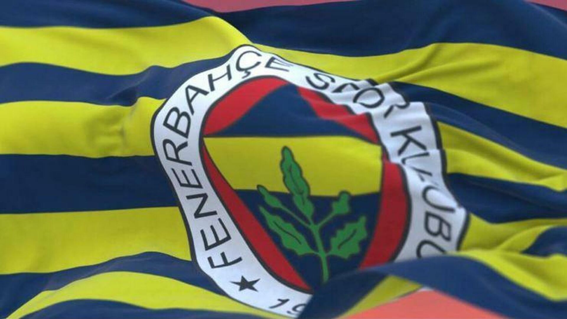 Fenerbahçe - bayrak - Sputnik Türkiye, 1920, 19.09.2021