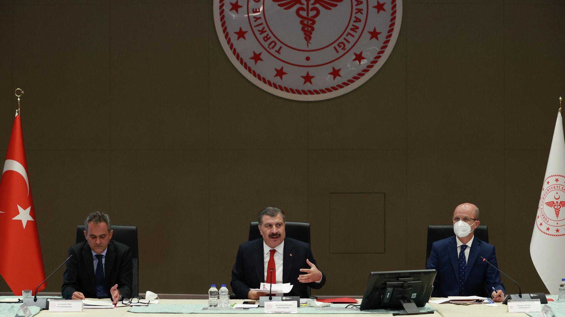 Koronavirüs Bilim Kurulu, Sağlık Bakanı Fahrettin Koca başkanlığında, Milli Eğitim Bakanı Mahmut Özer ve YÖK Başkanı Erol Özvar'ın katılımıyla toplandı.  - Sputnik Türkiye, 1920, 02.09.2021