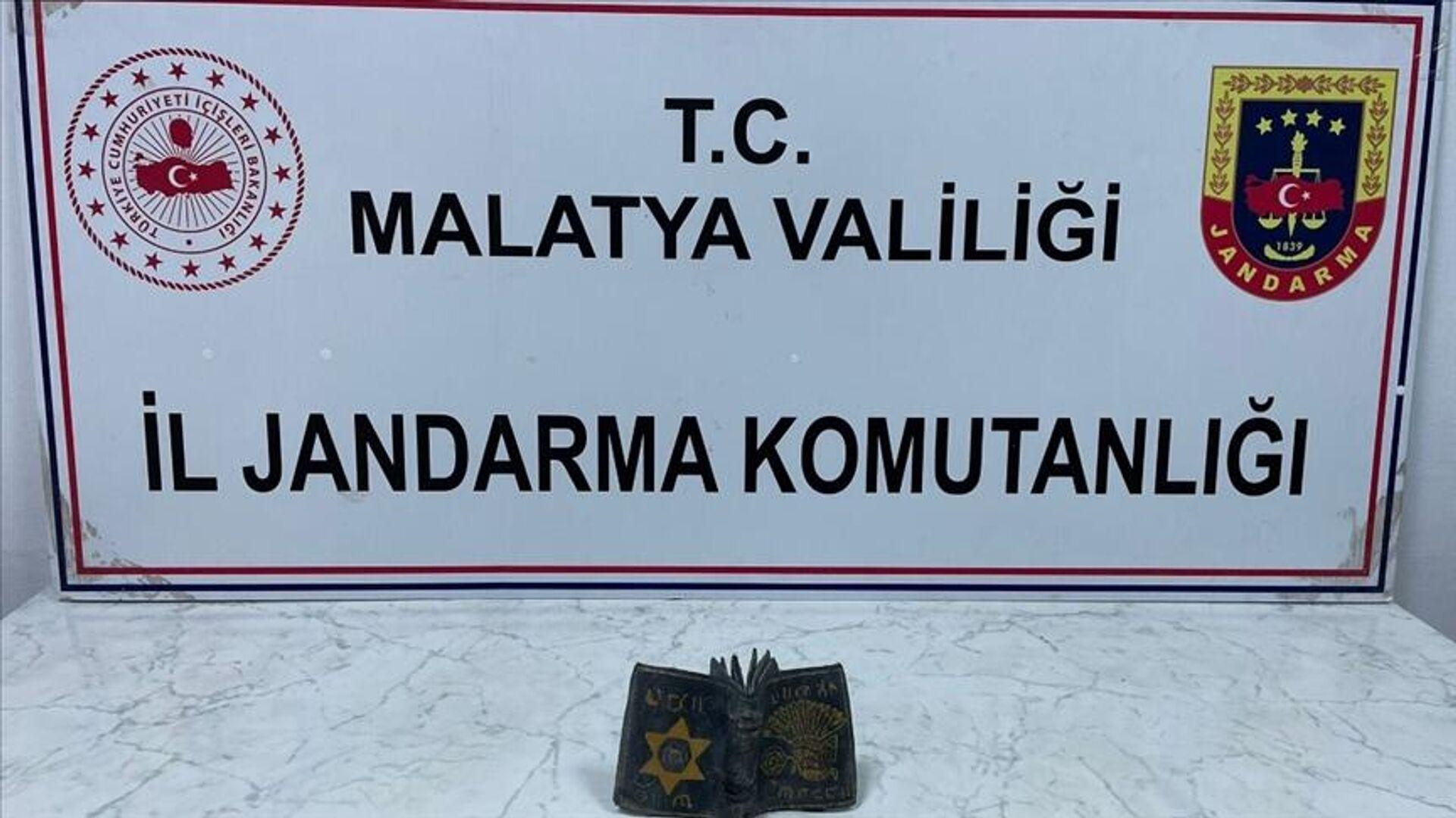 Malatya'da Roma dönemine ait altın yaldızlı kitap - Sputnik Türkiye, 1920, 03.09.2021
