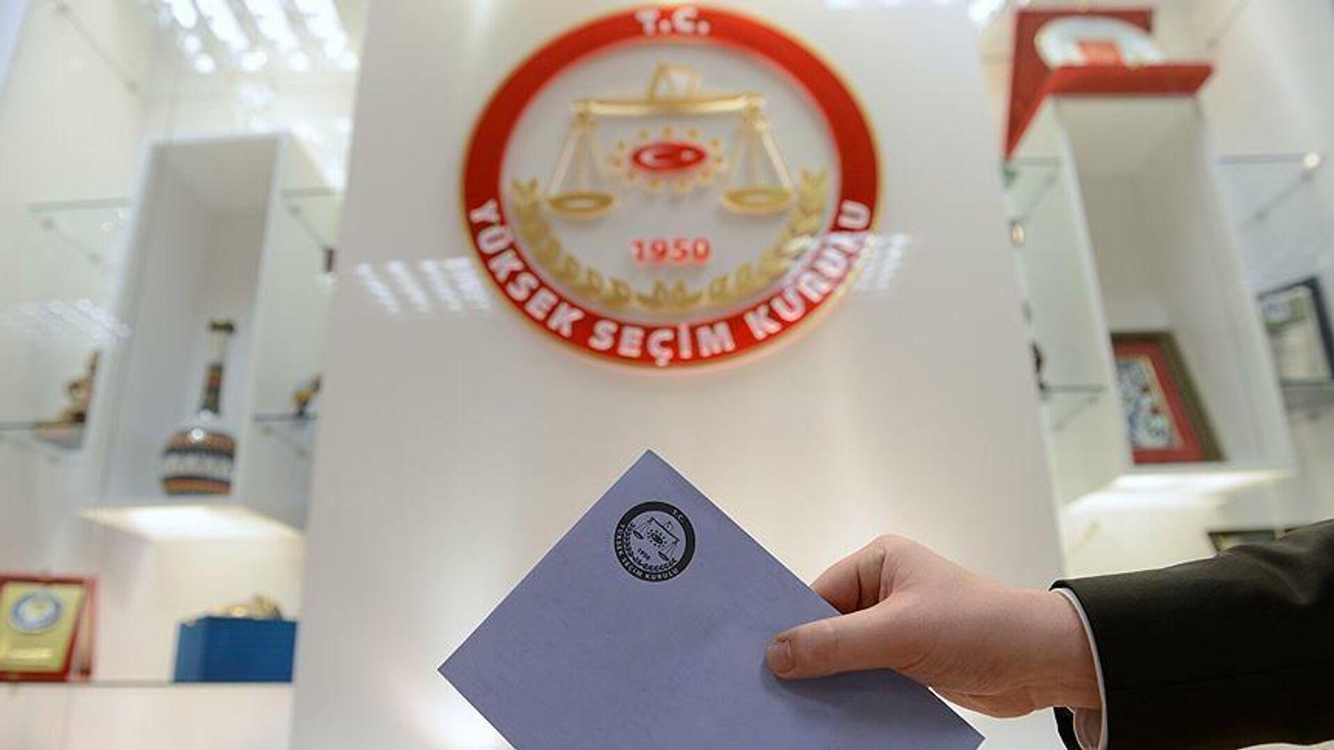 genel seçim - Sputnik Türkiye, 1920, 03.09.2021