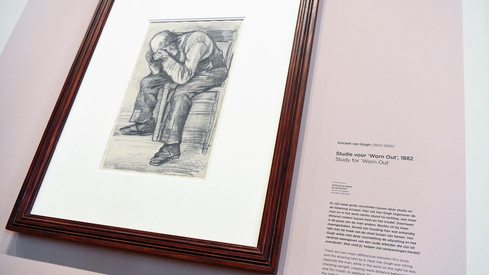 Dünyaca ünlü Hollandalı ressam Vincent Van Gogh'a ait kara kalem çalışması, Hollanda'nın başkenti Amsterdam'da ilk kez sergilendi. - Sputnik Türkiye, 1920, 17.09.2021