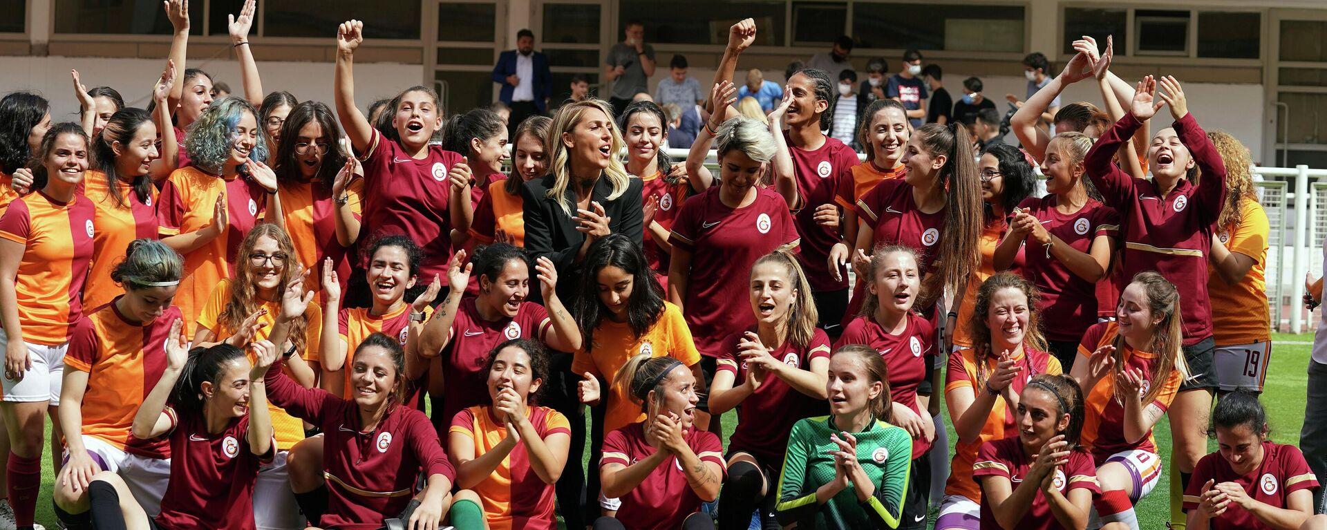 Galatasaray Kadın Futbol Takımı - Sputnik Türkiye, 1920, 18.09.2021