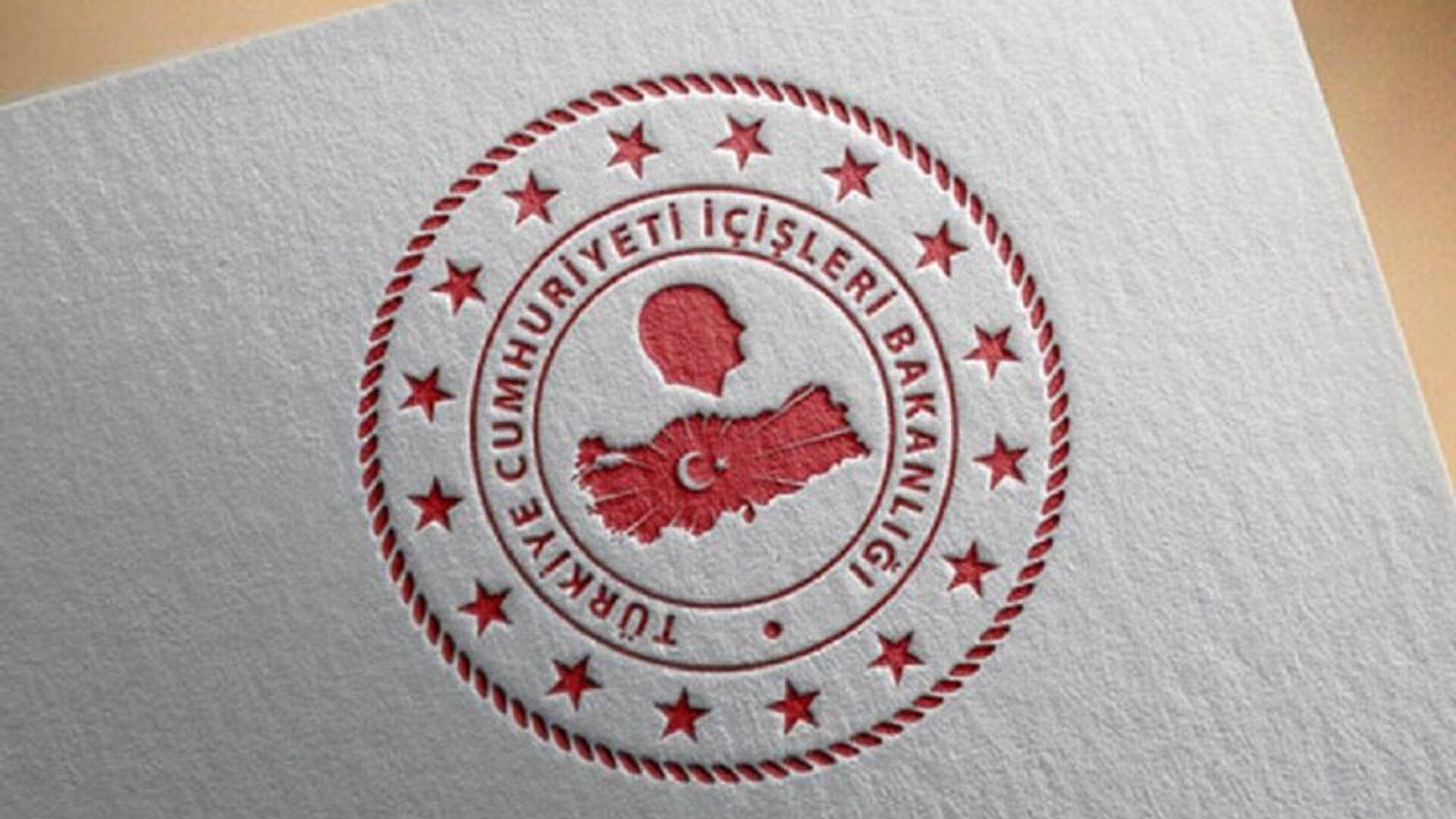 İçişleri Bakanlığı - Sputnik Türkiye, 1920, 23.09.2021