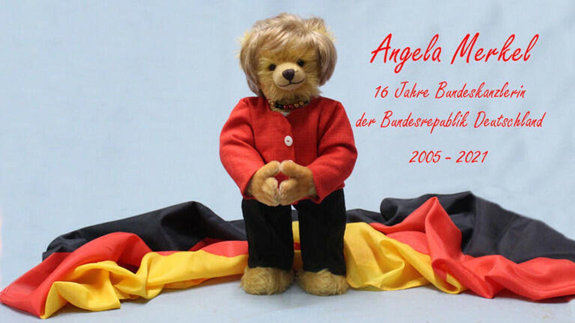 Alman oyuncak fabrikasından Merkel hatırası oyuncak ayı - Sputnik Türkiye, 1920, 20.09.2021