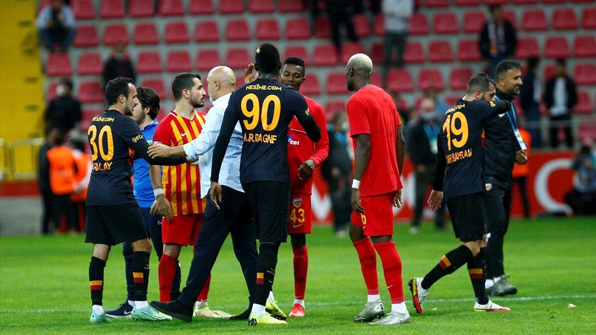 Galatasaray, Kayserispor - Sputnik Türkiye, 1920, 22.09.2021