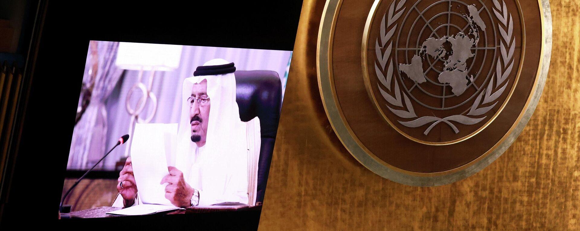 Suudi Arabistan Kralı Selman, Birleşmiş Milletler (BM) 76. Genel Kurulu'nda telekonferans aracılığıyla bir konuşma yaptı. - Sputnik Türkiye, 1920, 23.09.2021