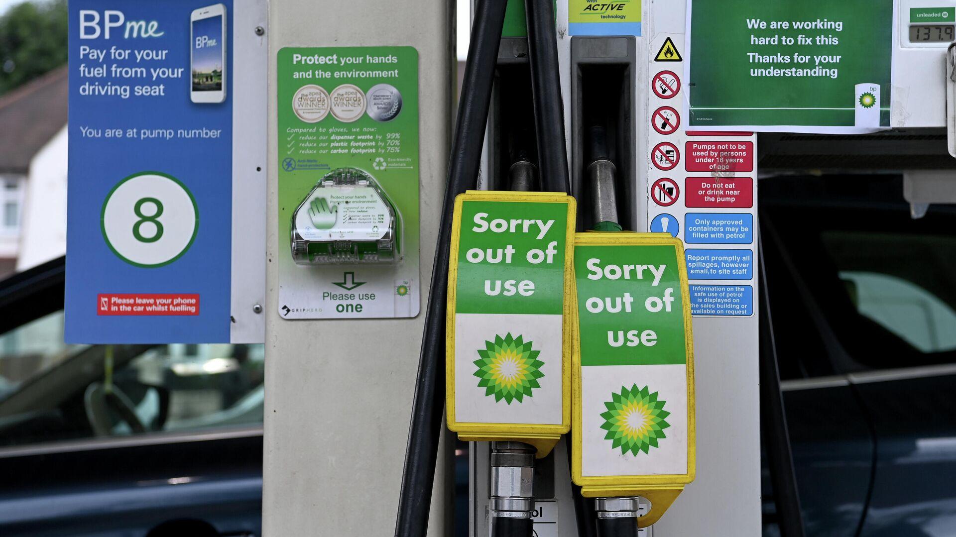 İngiltere'de benzin krizi: Nakliye aracı sürücüleri petrol istasyonlarına akın etti - Sputnik Türkiye, 1920, 24.09.2021