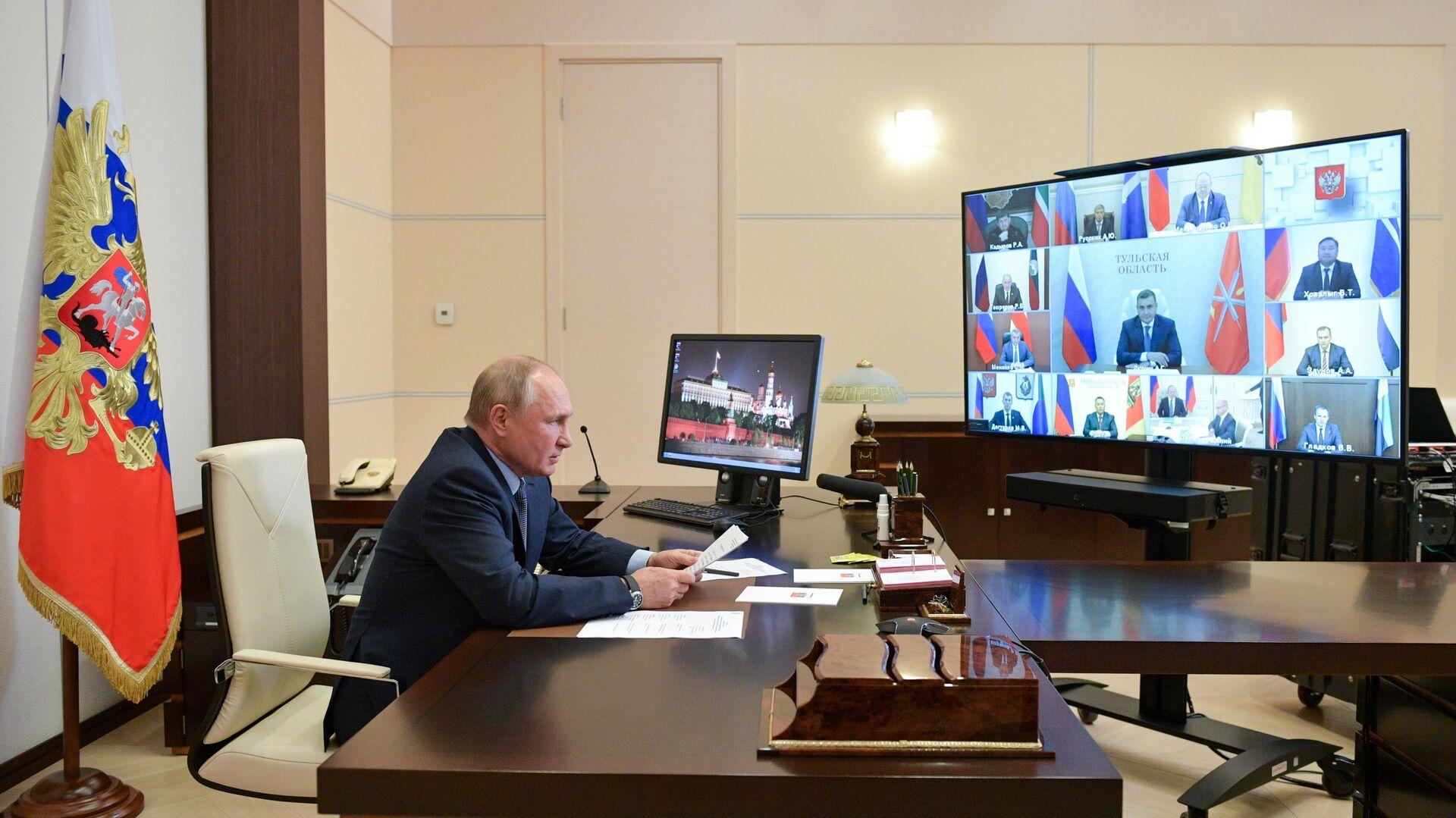 Rusya Devlet Başkanı Vladimir Putin - Sputnik Türkiye, 1920, 25.09.2021
