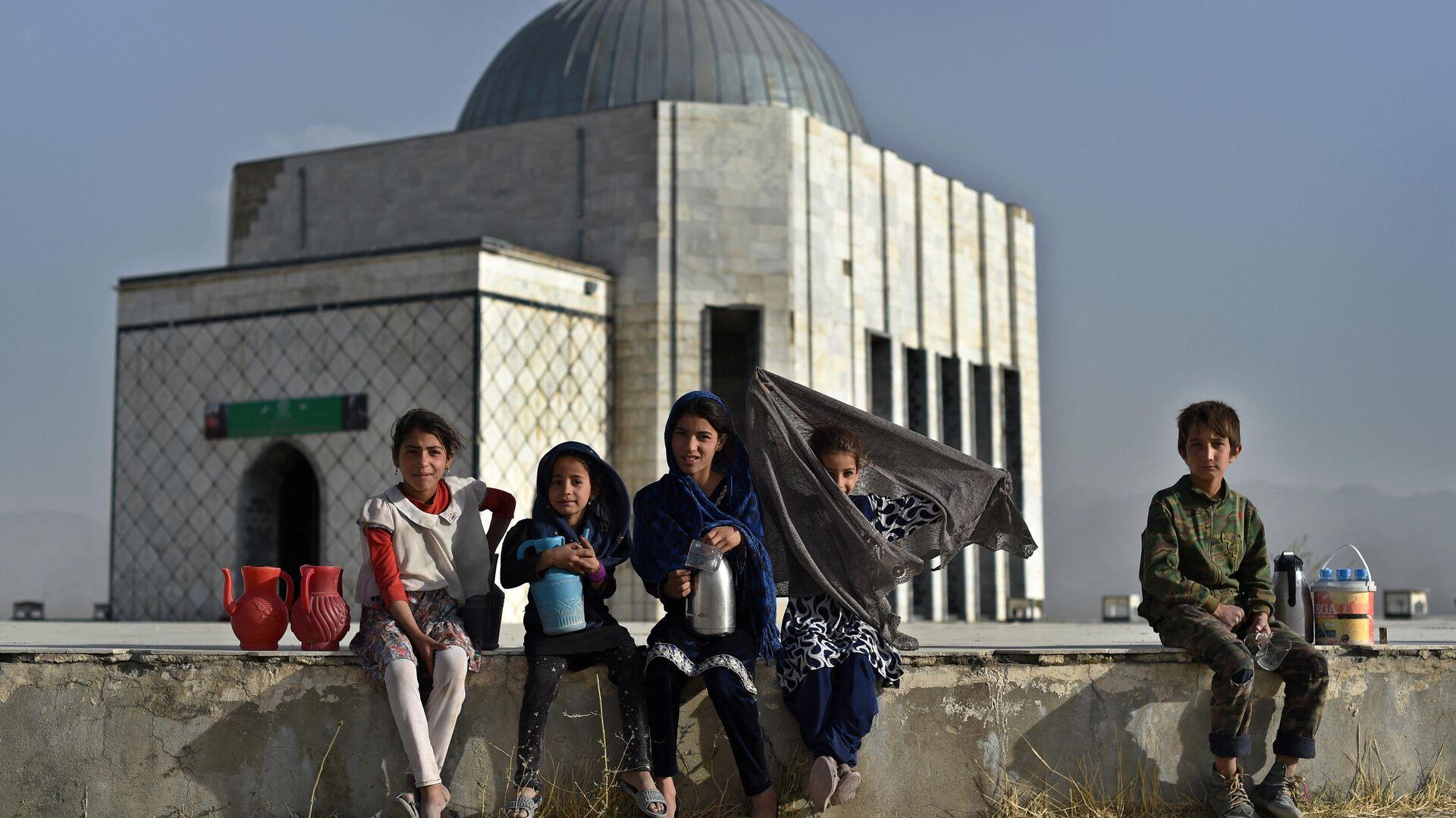 Afganistan'daki çocuklar - Sputnik Türkiye, 1920, 11.10.2021
