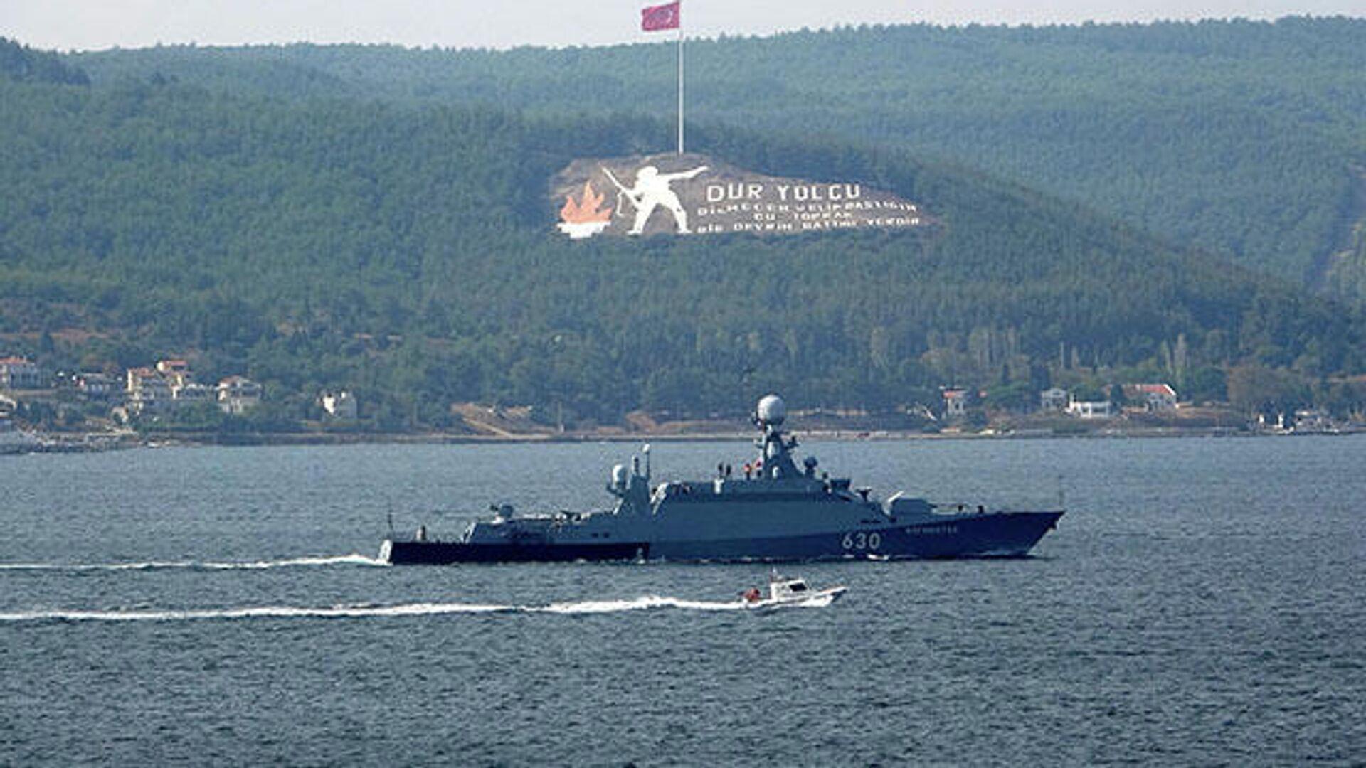 Rus savaş gemisi, Çanakkale Boğazı'ndan geçti - Sputnik Türkiye, 1920, 14.10.2021