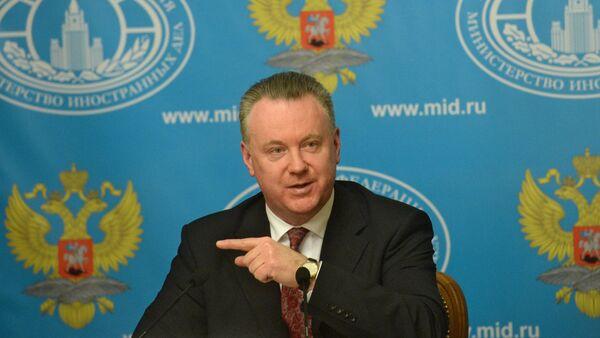Rusya Dışişleri Bakanlığı Sözcüsü Aleksandır Lukaşeviç - Sputnik Türkiye