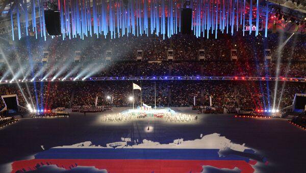 Soçi Kış Olimpiyatları - Sputnik Türkiye