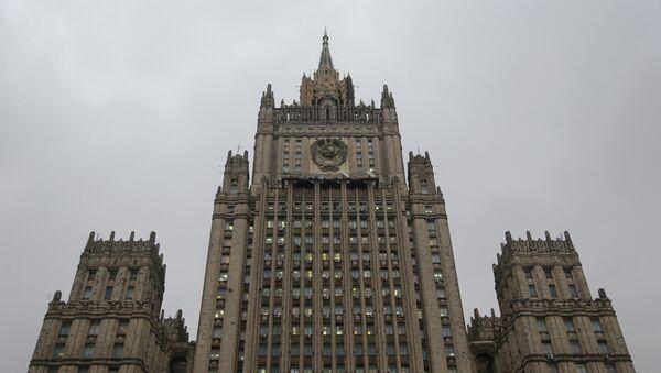 Rusya Dışişleri Bakanlığı, Moskova - Sputnik Türkiye