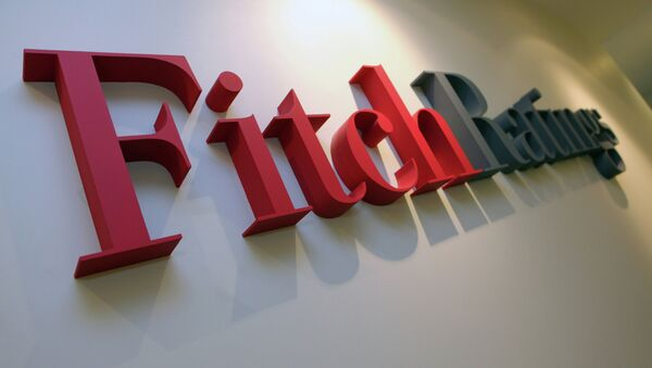 Fitch Ratings agency - Sputnik Türkiye
