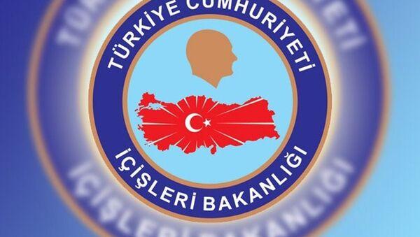 Türkiye İçişleri Bakanlığı - Sputnik Türkiye