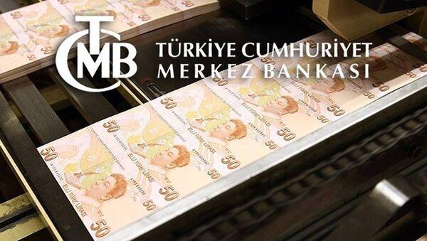 Türkiye Cumhuriyet Merkez Bankası (TCMB) - Sputnik Türkiye