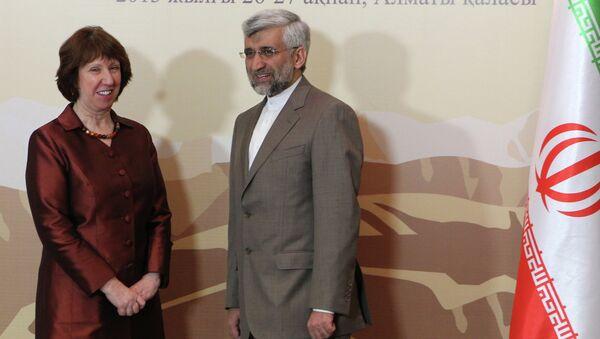 Almatı'da İran nükleer programı görüşmeleri - Sputnik Türkiye