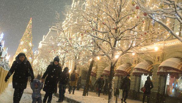 Moskova'da kar - Sputnik Türkiye