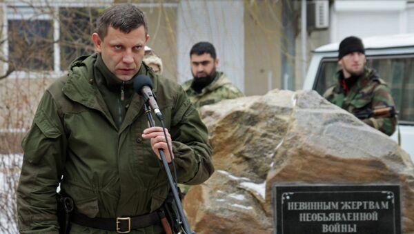 Donetsk Halk Cumhuriyeti Başkanı Aleksandr Zaharçenko - Sputnik Türkiye