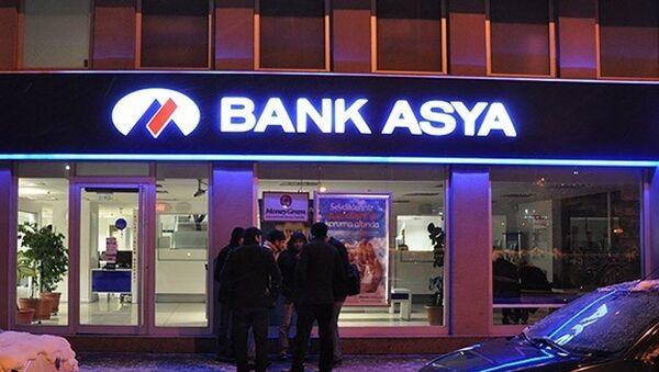 Bank Asya - Sputnik Türkiye