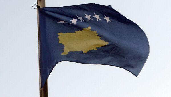 Kosova Bayrağı - Sputnik Türkiye